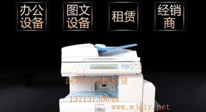 深圳民治理光打印机租赁 龙华出租打印机租赁公司