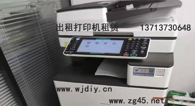 深圳彩色打印机租用 出租复印机 打印机的租赁 复印机租赁