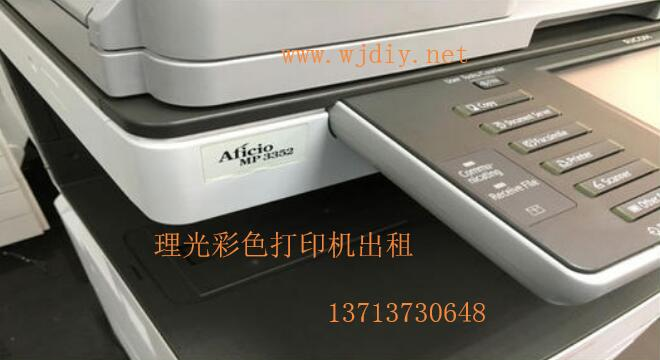深圳民治区出租打印机租赁  出租打印机租用公司