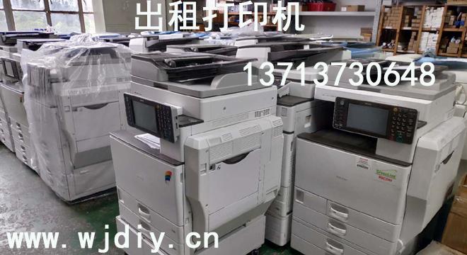 深圳南山区办公出租打印机租赁 深圳出租复印机租用公司