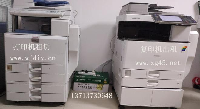 深圳龙华区免费试用复印机租赁公司 深圳复印机租用