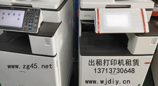 深圳打印机租赁,专业打印机出租,理光打印机租用公司