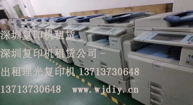 深圳石岩复印机出租 布吉复印机出租服务公司