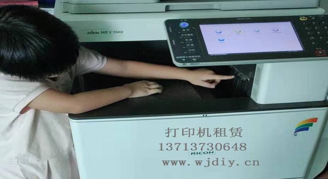 深圳出租打印机公司 深圳龙华区出租复印机租赁公司