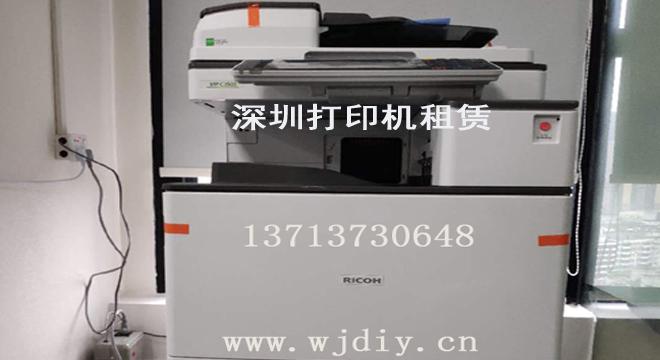 龙华复印机出租 深圳理光打印机复印机租赁价格/公司
