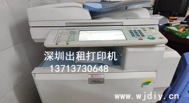 深圳福田打印机出租-龙华出租打印机-龙岗打印机出租电话