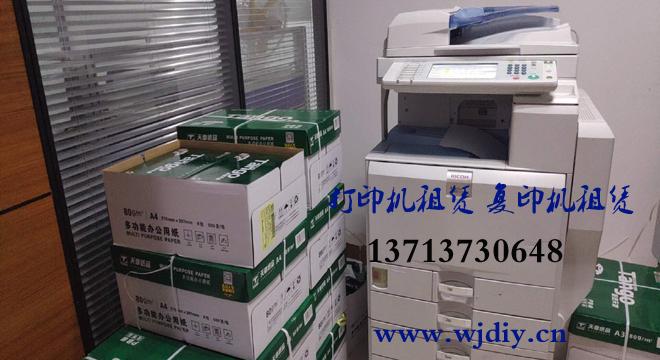龙华民治打印机租用  深圳打印机租赁公司