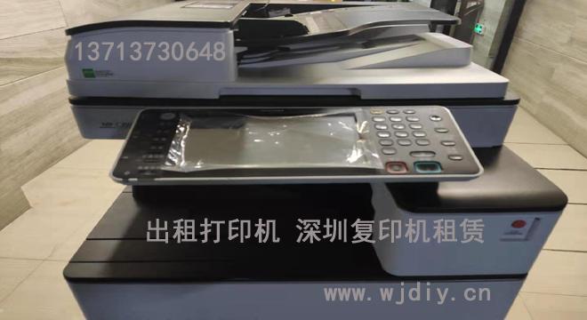 深圳民治理光复印机租赁服务公司 出租理光打印机租用