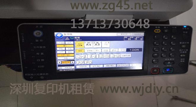 理光RICOH复印机维修指令收集理光打印机维修代码工具.jpg