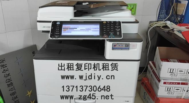 深圳出租复印机租用服务 理光复印机出租公司