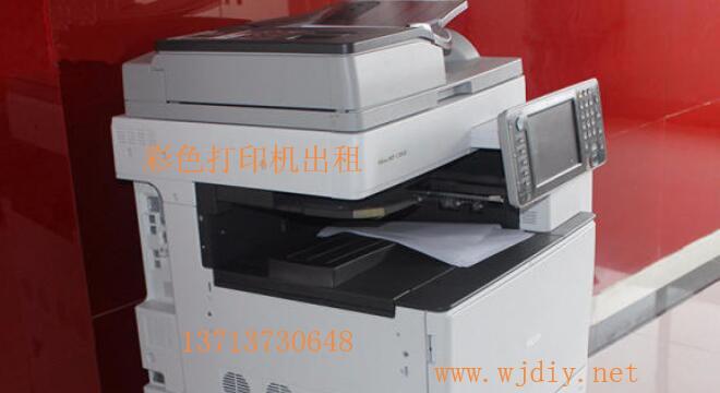 深圳龙华区出租打印机租赁服务公司电话