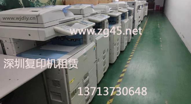 深圳出租复印机租用 打印机租赁出租 一体机租赁公司