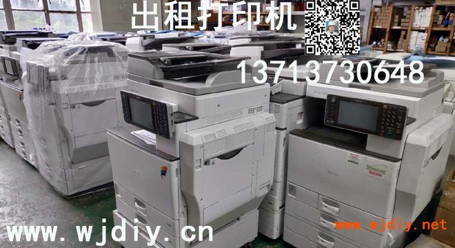 深圳东晓彩色打印机出租 莲塘租赁复印机出租公司