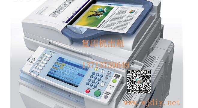 深圳葵涌彩色复印机出租赁、龙岗区大鹏出租大型复印机
