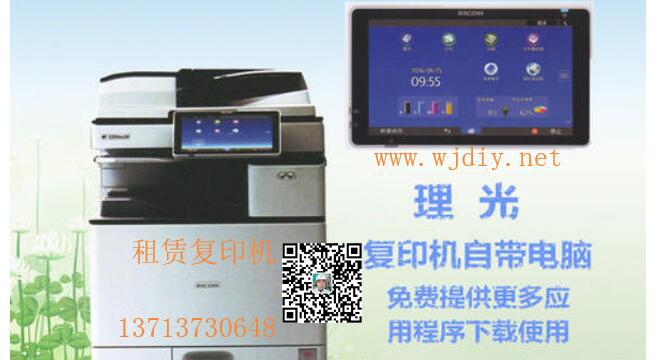 深圳南山出租打印机租赁 南头出租打印机服务公司.jpg