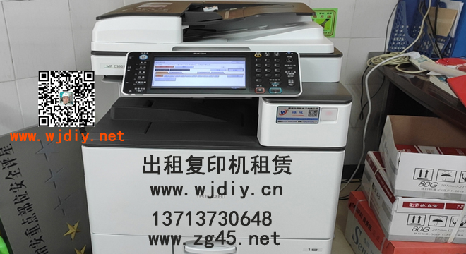 深圳福永彩色复印机租赁 宝安区福海彩色复印机出租