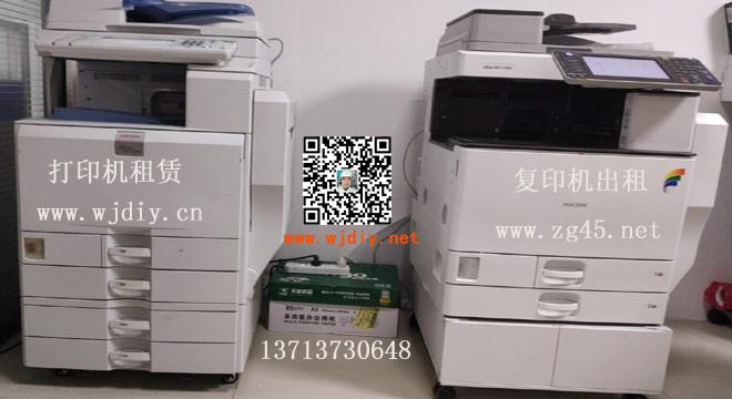 沙井出租打印机租赁-新桥出租彩色打印机租赁公司.jpg