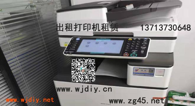 深圳坑梓彩色打印机租赁、坪山出租打印机租赁公司.jpg
