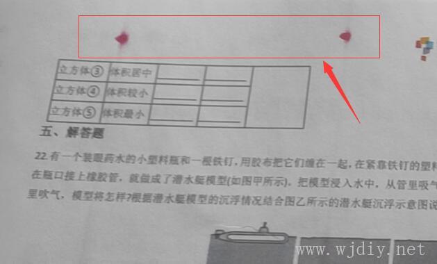 理光C3501打印复印时有几个彩色红点 打印复印时黑色没有