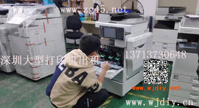 深圳新安彩色打印机租赁-宝安区西乡彩色打印机出租公司