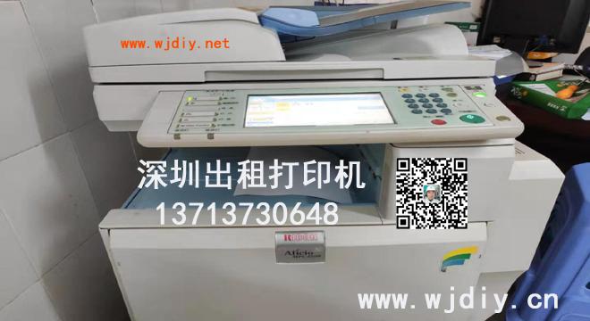 深圳龙城彩色打印机租赁、龙岗区坪地出租理光打印机