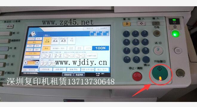 理光Ricoh彩色复印机打印机开始键常亮红灯维修方法.jpg