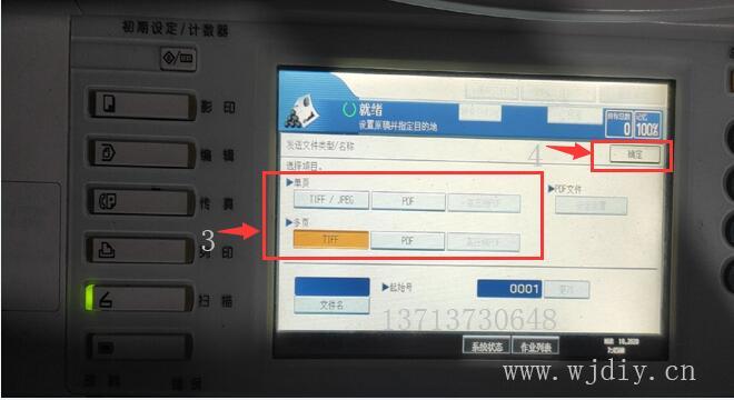 理光打印机扫描文件itf格式jpg格式pdf怎修改设置.jpg