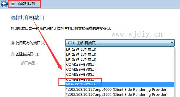 电脑上安装彩色pdf打印机 pdf虚拟打印机安装12步骤.jpg