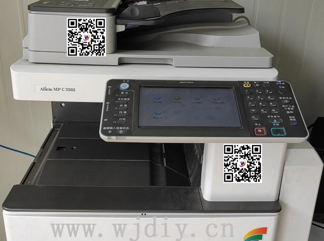 激光打印机和喷墨打印机的区别特点.jpg