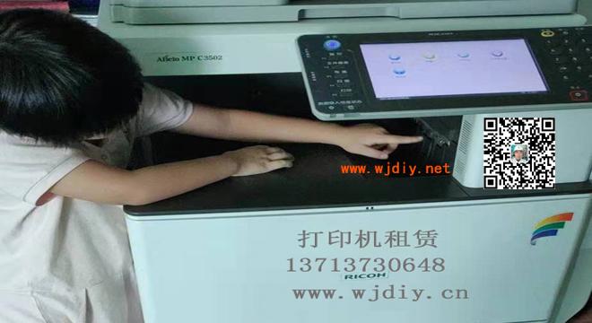 深圳飞亚达科技大厦复印机租赁 科陆大厦出租打印机租赁