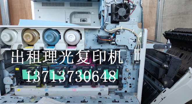 理光Ricoh打复印机报错误代码SC548,SC549处理解决方法.jpg