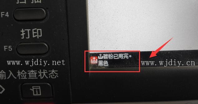 理光C3502/3503打印机不下粉还有一半粉提示没有粉处理方法