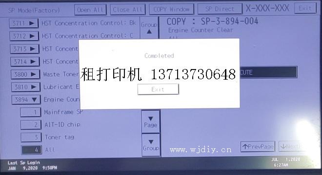 理光C3502/3503打印机不下粉还有一半粉提示没有粉处理方法.jpg