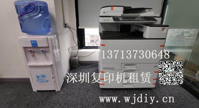 深圳赤尾大厦打印机租赁 福田区中核大厦租用复印机租赁