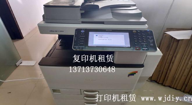 盐田国际大厦打印机租赁公司 深圳周大福集团大厦出租复印机租赁