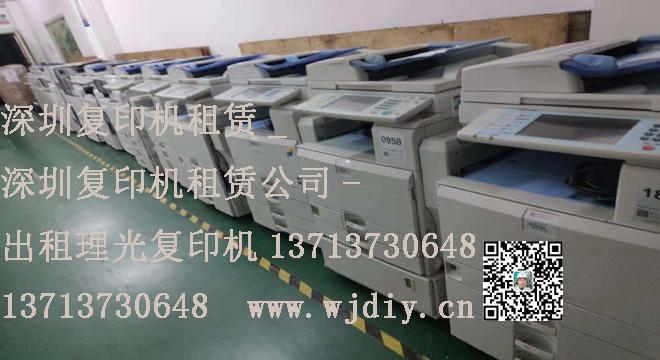 南山区招商附近出租复印机租赁 深圳蛇口街道出租打印机租赁