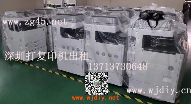 深圳沙井出租打印机租赁 宝安区新桥出租复印机租赁公司