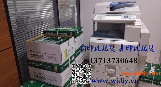 深圳观平路附近打印机租赁 龙华区五和大道出租复印机