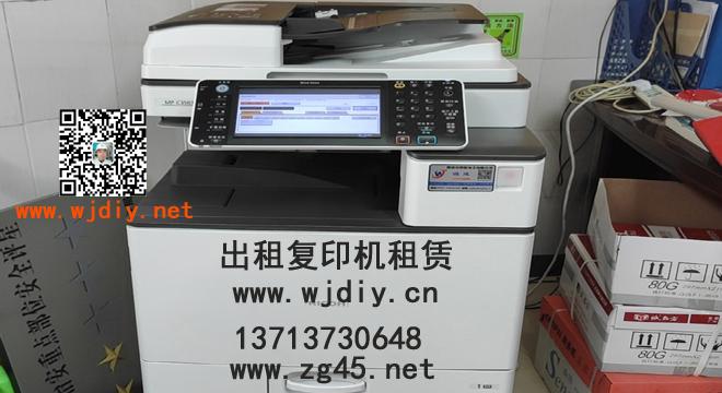 龙华区大富路出租复印机租赁 深圳环观南路附近打印机出租