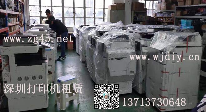 龙华区田茜路附近出租复印机租赁 深圳茜坑路出租打印机租赁