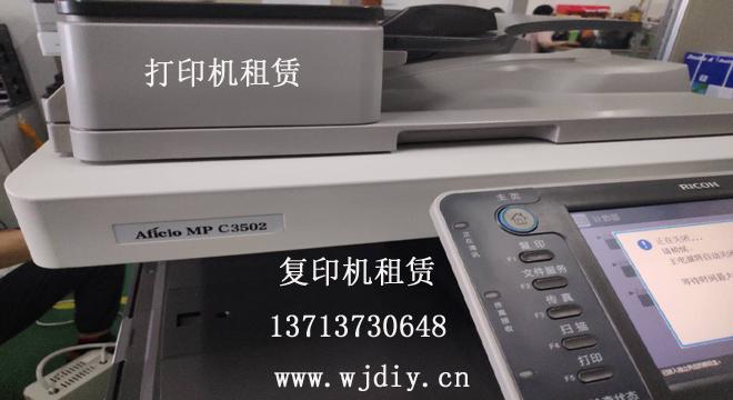 深圳民安路附近出租复印机租赁 龙华区梅坂大道出租打印机租赁