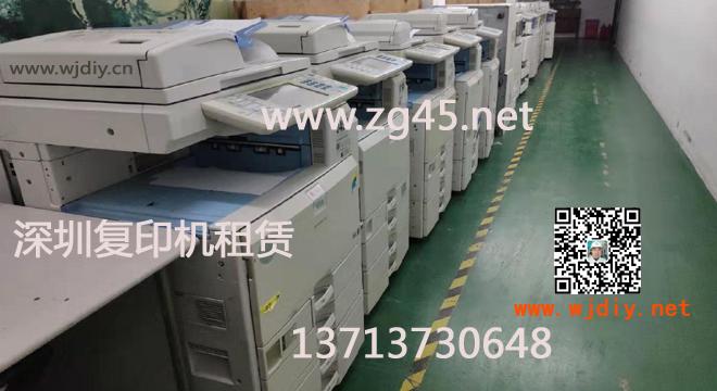 龙华区樟顺路出租打印机租赁 深圳黄木街附近出租复印机租赁