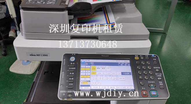 深圳玉泉路理光复印机租赁 南山区艺园路出租理光打印机租用