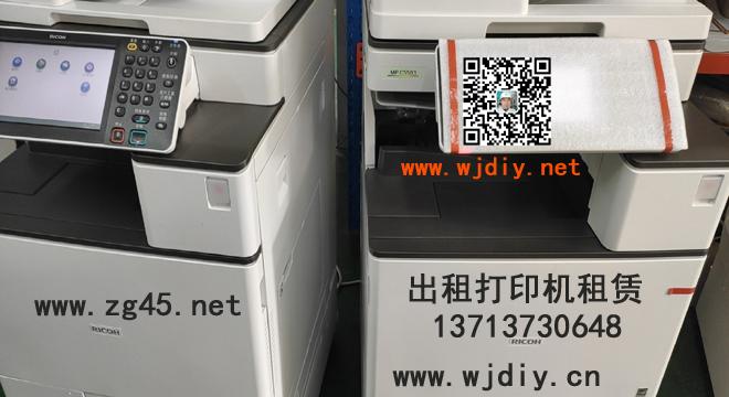 龙华区和睦一街附近出租打印机租赁 深圳和睦二街出租复印机