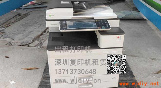 深圳黄木街附近出租复印机租赁 龙华区新丹路出租打印机