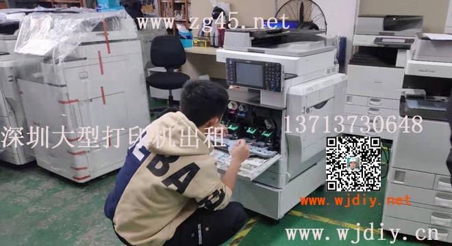 深圳租赁公司 龙华区求知二路附近出租打印机租赁