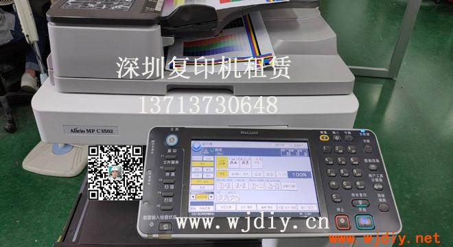 南山区科技南十路附近出租复印机租赁 深圳蓝天路租打印机租赁