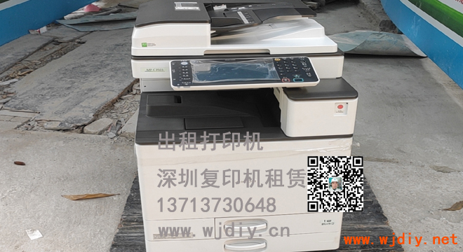 深圳科技北一道附近出租复印机 南山区科技北二道打印机租赁
