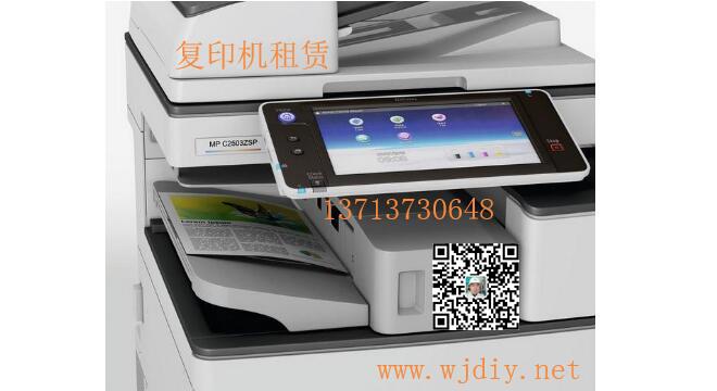 打印机租赁一般多少钱一个月 深圳南山区附近租复印机打印机