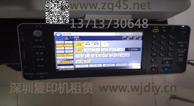 深圳海月路彩色打印机租赁 南山区龙城路附近出租复印机租赁